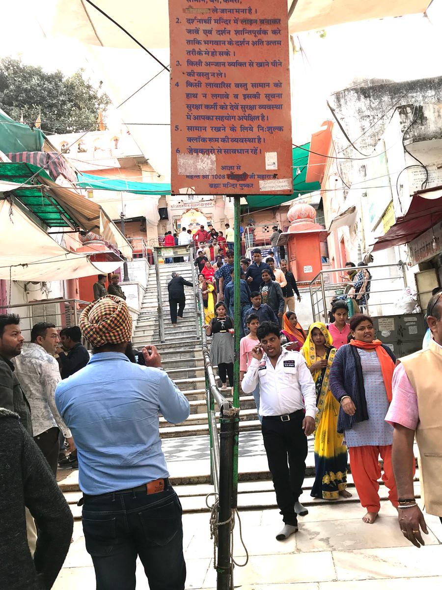 03Mar18Pushkar11