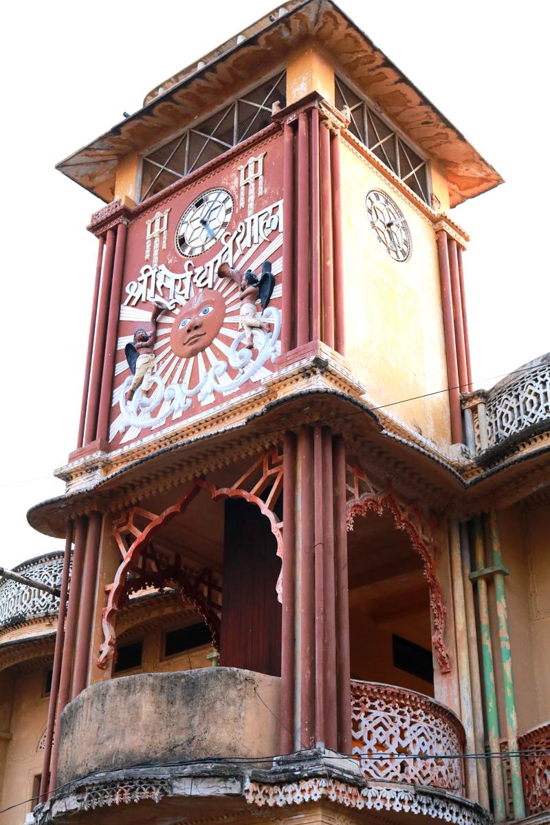 03Mar18Pushkar66