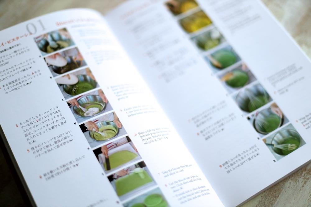 30May19Book3